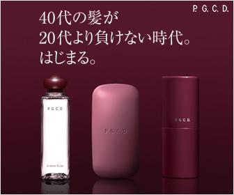 banner_hatsuiku_336x280