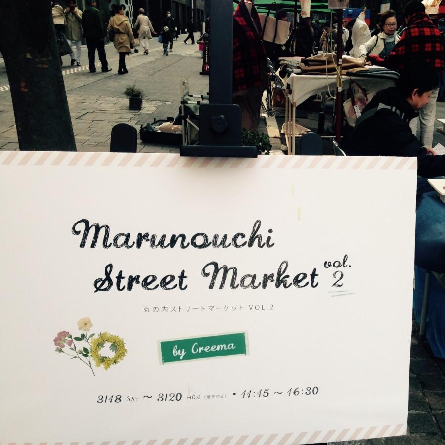 1marunouchi street market_01