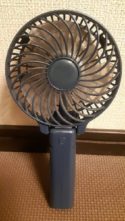 Mini_Fan